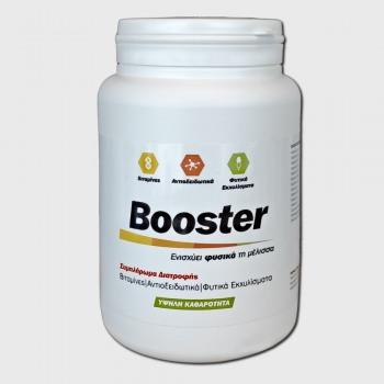 Booster 600 gr