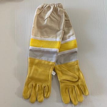 Γάντια μελισσοκομίας αεριζόμενα Νο XL - XXL